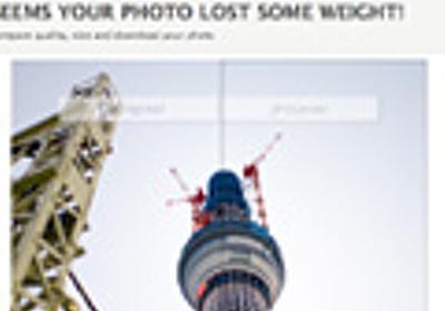 JPEG画像を劣化させずに軽量化する『JPEGmini』がスゴすぎる - blog   roughtab