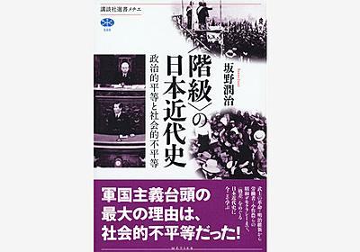 「富裕層優遇」を決めた、あの日。格差社会のとんでもないルーツ!  - music.jpニュース
