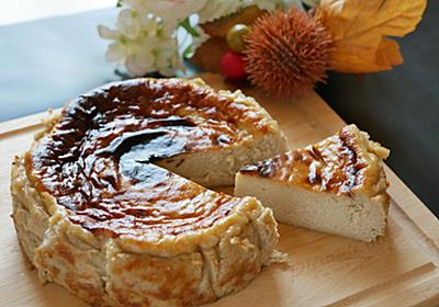 バスク風チーズケーキと栗をコラボ。絶品!栗バスチー♪ - ふぁそらキッチン