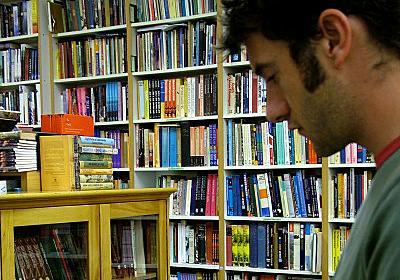 ボーイズラブ雑誌8冊を含む雑誌11冊が正式に「有害図書」として指定される - GIGAZINE