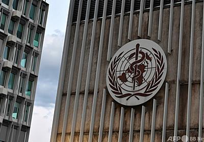 コロナ禍、WHOの財源不足と無力さ露呈 独立委が見解 写真5枚 国際ニュース:AFPBB News