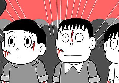 ケガに憧れすぎて、教室が血だらけになりました :: デイリーポータルZ