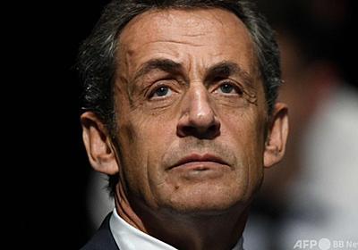 サルコジ元仏大統領に禁錮1年 選挙費超過支出の罪