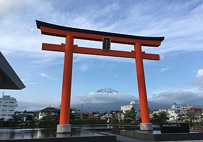 男一人で浅間大社に行き、富士宮やきそばを食べ富士山を拝んできた | Ariafloat Blog ‐ 一人旅好きITエンジニア