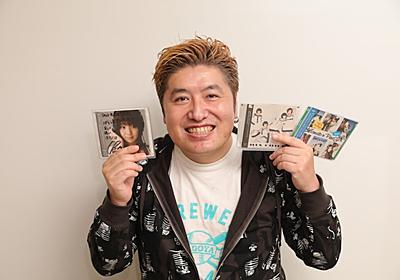 吉田豪が語るアイドルソングとの親和性   渋谷系を掘り下げる Vol.7 - 音楽ナタリー