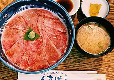 富良野(北海道)で食べた絶品グルメまとめ - karaage. [からあげ]