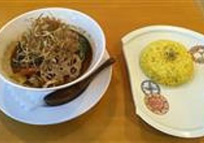 GLAY・TERUゆかりの函館競輪場内スープカレー  - 芸能社会 - SANSPO.COM(サンスポ)