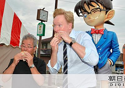 名探偵コナンはパクリだ 訴えたコメディアンに町の奇策:朝日新聞デジタル