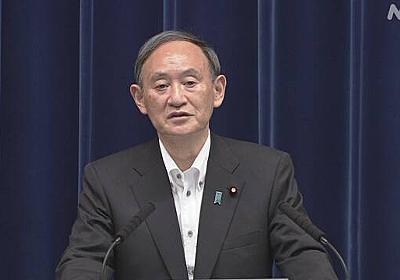 【随時更新】菅首相会見 1日100万回の接種を目標とする考え | 新型コロナウイルス | NHKニュース