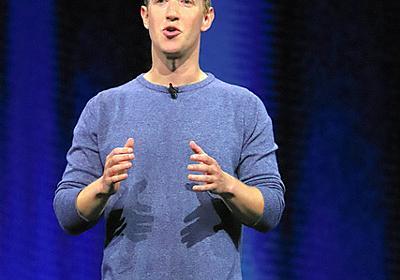 スタバなど世界企業、フェイスブックへの広告ボイコット:朝日新聞デジタル
