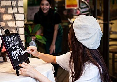 日本中の個人経営の飲食店は、いますぐサイゼリヤをマネするべきだ 星付きシェフが会長・社長に語る | PRESIDENT Online(プレジデントオンライン)