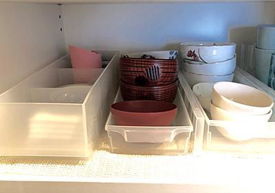 食器棚の過剰収納。余白があれば余計な収納は必要ありませんでした。 | あさ5時に、ちょっとだけ 〜シンプルライフをめざして〜