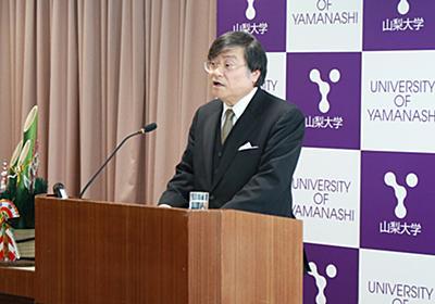 2019年の年頭にあたり島田眞路学長が挨拶 | 山梨大学