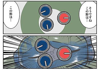 解説の郷田「この形は……」 漫画「カーリング」の配置がどう見てもボトムズにしか見えず、ネット民むせかえる - ねとらぼ