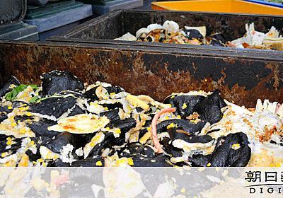 恵方巻き、大量廃棄の現実 店頭に並ばないケースも…:朝日新聞デジタル