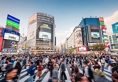 「GAFAに富が集中し低賃金労働者が増大する」ITの雇用破壊で日本はこれから超格差社会に突入する 「工業化の時代」とは構造が違う