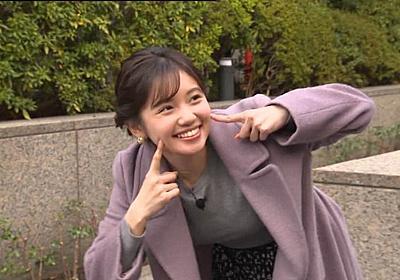 モヤさまで人気沸騰中!田中瞳アナウンサーの超可愛い動画・画像まとめ - 炎のサラリーマンZ