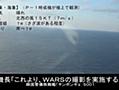 当日の気象・海象は1トン未満の木船を捜索する障害になる程度には悪かった - 誰かの妄想・はてなブログ版