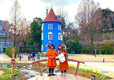 「ムーミンバレーパーク」が2019年3月オープン!見所&最新情報をチェック【埼玉】