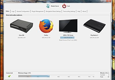 PC内の動画や音楽をPS4やスマホで再生できる「Universal Media Server」PS3 Media Serverより高性能 - おすすめハードソフト情報