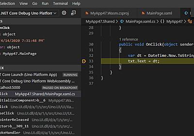 「Uno Platform」が「Visual Studio Code」にプレビュー対応、WebAssemblyアプリが開発可能に - 窓の杜