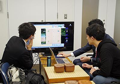 囲碁AIブームに乗って、若手棋士の間で「AWS」が大流行 その理由とは? (1/4) - ITmedia エンタープライズ
