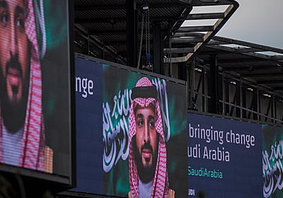 Saudis' Image Makers: A Troll Army and a Twitter Insider - The New York Times