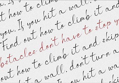 メッセージのデザインにぴったりな有料フォントが今週末まで無料! カリグラフィが美しいフォント -Alberta | コリス