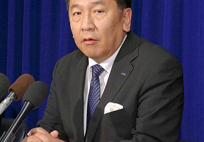 参院選「1人区では一騎打ちの構図つくる」立憲・枝野氏:朝日新聞デジタル