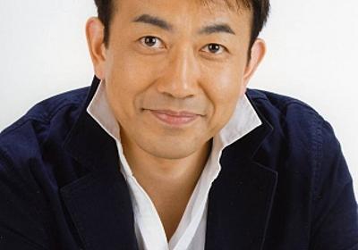 声優・関俊彦、新型コロナ感染で入院「症状は安定」 | ORICON NEWS