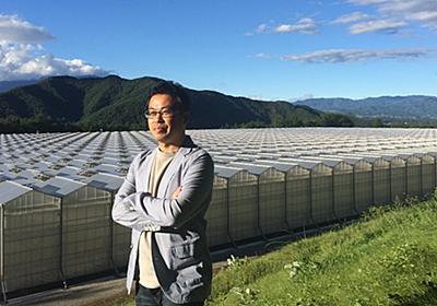 年収7000万円サラリーマンが農業に転じたわけ:日経ビジネスオンライン
