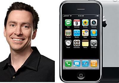 AppleのiOSの父、スコット・フォーストール元SVPがiPhoneの開発について座談会に参加予定 | 小龍茶館