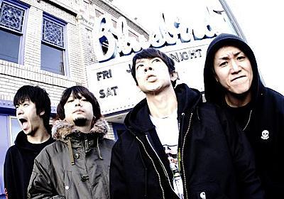 ELLEGARDENが好きならこんなロックバンドがおススメ~日本のロックバンドを紹介~ - Jailbreak