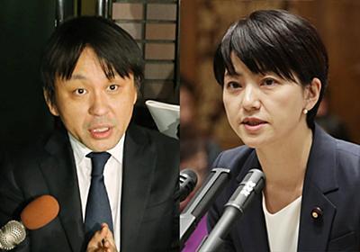 立憲・石垣のりこ議員と菅野完氏が不倫騒動 元夫から訴えられていた|NEWSポストセブン