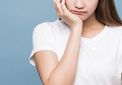 「宇崎ちゃん」献血ポスターはなぜ問題か…「女性差別」から考える(牟田 和恵)   現代ビジネス   講談社(1/6)