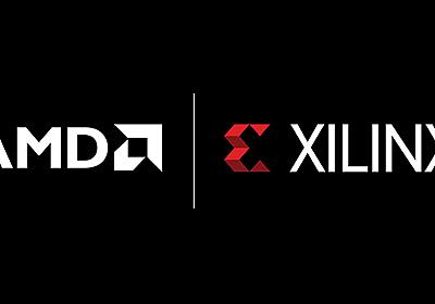 AMD、FPGA大手のXilinx買収を正式発表。データセンター向けプロセッサ分野で圧倒的なインテルを本格的に追撃 - Publickey