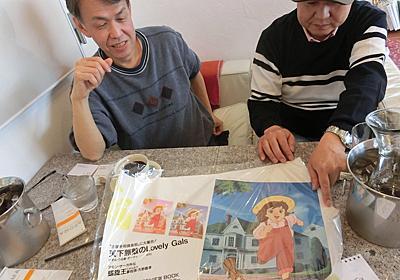 「なつぞら」に原画参加した佐藤好春は「あさが来た」のモデル広岡浅子のアニメも作っていた - エキサイトニュース