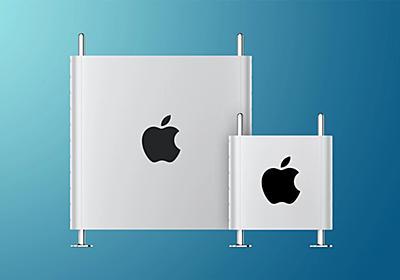 新型Mac ProにIntel Xeon W-3300シリーズを搭載か - こぼねみ