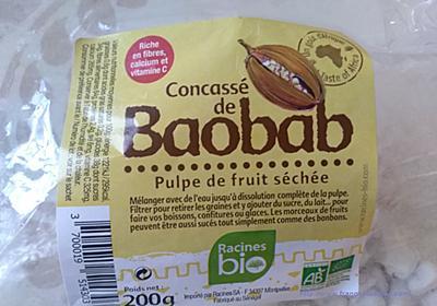 バオバブの実を食べてみました。『星の王子さま』にも出てくる木の実