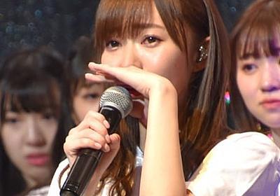 指原莉乃、涙でHKT48卒業発表「平成のギリギリまでアイドルとして頑張りたい」 | ORICON NEWS