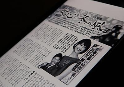 「採用面接、扉を開けたら剛力ちゃん」は「事実と異なる」 ZOZO、週刊新潮の記事を否定 - ITmedia NEWS