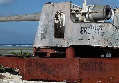 「恐怖の島」で何が…旧日本軍人の遺骨がいまだに帰ってこない事情(熊谷 豪) | 現代ビジネス | 講談社(1/4)