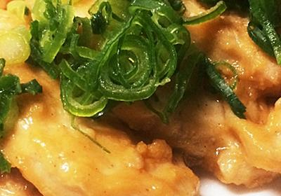 安い!簡単!メインになる鶏胸肉の味噌マヨ by まふまふmama。 【クックパッド】 簡単おいしいみんなのレシピが285万品