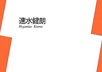 亀田音楽専門学校シーズン3を見た感想。それからJ-POPとは何か? という話 - in between days