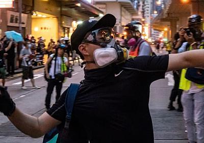 大混乱の香港を国際社会は救わない…いま世界が陥る「深刻な危機」(津上 俊哉)   現代ビジネス   講談社(1/5)
