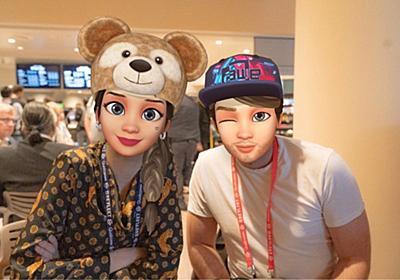 米国で人気上昇中 顔をアバターに切り替える「Facemoji」が日本上陸狙う   MoguraVR News - VRの「いま」を掘りだすニュースメディア