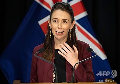 新型コロナとの「闘いに勝利」 NZ首相が宣言、ロックダウン段階的に解除 写真7枚 国際ニュース:AFPBB News