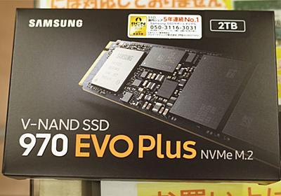 AMDがIntelに完勝する?――アキバを覆う非日常の風 (1/4) - ITmedia PC USER