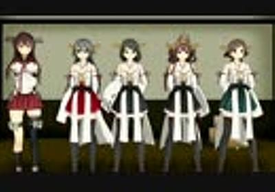 【MMD】提督から笑いを取るために奮闘する艦娘たち10【艦これ】