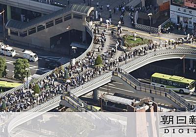 【詳報】重傷3人・軽傷29人、運休などで36万人影響 首都圏地震:朝日新聞デジタル